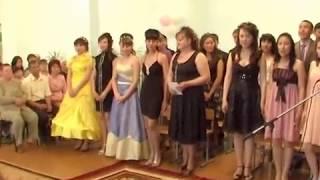 Выпускной 2010 года ЖОСШ №1