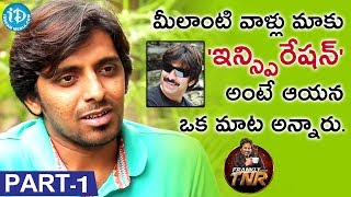 Comedian Priyadarshi Exclusive Interview Part #1 || Frankly With TNR | Talking Movies with iDream
