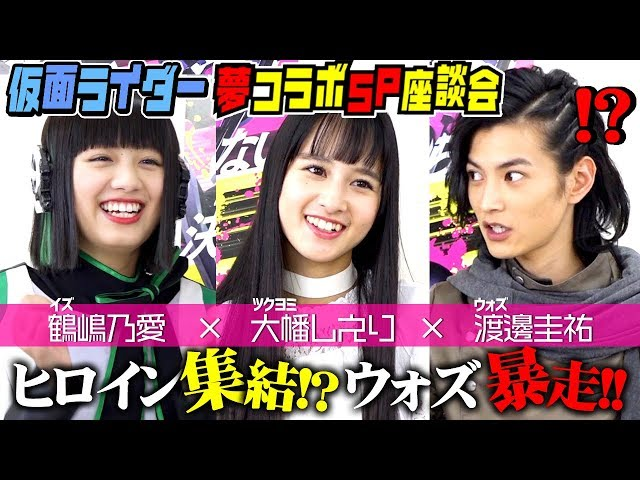Video Pronunciation of イズ in Japanese