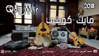 تحميل اغاني الفنان : حمد خليفة - صبا نجد خبرني MP3