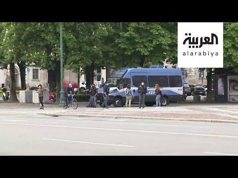 العرب اليوم - شاهد: هل بدأ الفرج في إيطاليا بعد