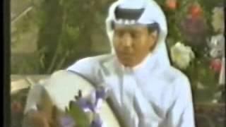 مازيكا ورد الخد محمد عبده فيديو نادر تحميل MP3