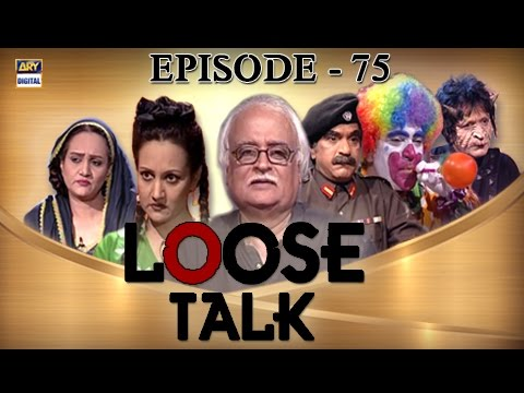 Loose Talk Episode 75
