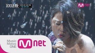 Mnet [100초전] Ep03: 알리 - 너 아니면 안돼 (2NE1)