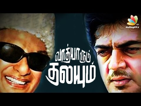 Who-is-more-charitable-AJITH-or-MGR-Latest-Tamil-CInema-News