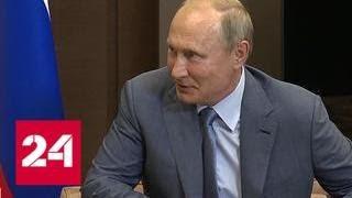 Президенты России и Туркменистана обсудили отношения между странами - Россия 24