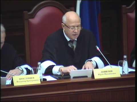 Слушание дела в Конституционном Суде РФ об упущенной выгоде