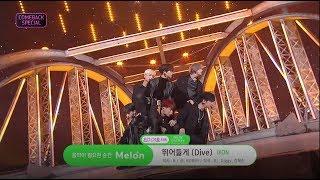 iKON - '뛰어들게 (Dive)' 0209 SBS Inkigayo