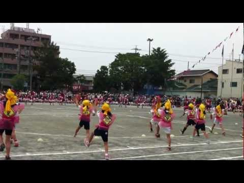 Higashitoyoda Elementary School