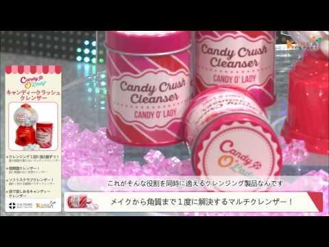 1804140980オーアンドヤング [韓国コスメ O&YOUNG] メロウ コットン キャンディ マスク