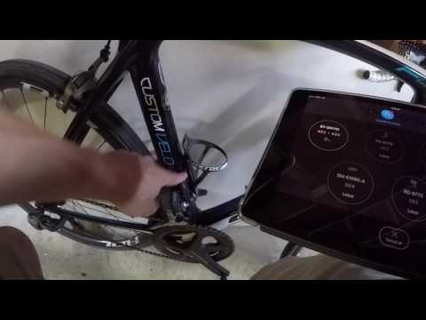 How to use the Shimano E-Tube Apple iOs App