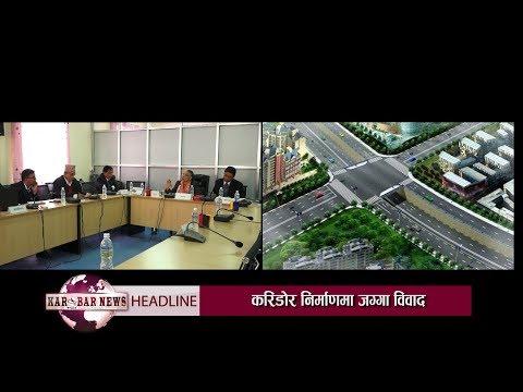 Hanumante Corridor To Solve Koteshwor Traffic Problem