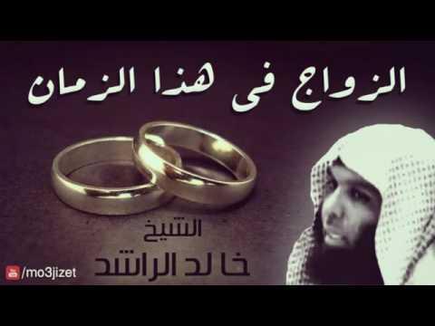 Cherche femme roumaine pour mariage rencontre site gratuit