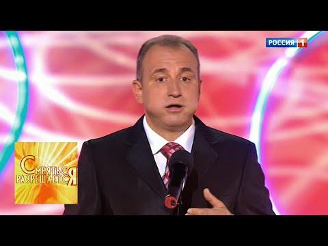 "Святослав Ещенко ""Тамада на пасеке"""