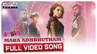 Maha Adhbhutham Full Video Song    Oh Baby Songs    Samantha , Naga Shaurya    Mickey J Meyer