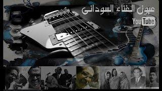 مازيكا صديق عباس - اشقيني ما تشفع علي تحميل MP3