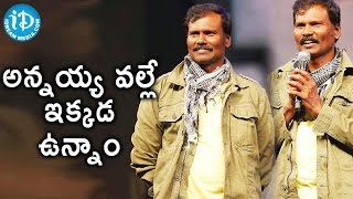 We Are Here Because Of Chiranjeevi  Ram Laxman Speech  Khaidi No 150 Pre Release Event