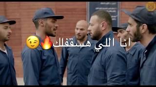 افجر حالات واتس مسلسل البرنس محمد رمضان مسلسلات رمضان 2020