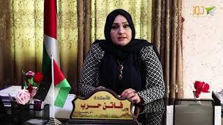 غزة.. خدمات مجلس إدارة جمعية الشباب والبيئة