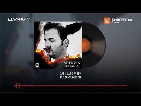 Shervin - Parvanegi (Клипхои Эрони 2020)