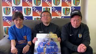 F.KAZO TV 2.26