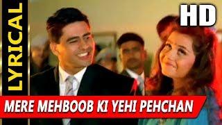 Mere Mehboob Ki Yehi Pehchan With Lyrics | Kumar Sanu