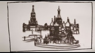 Павел Пламенев - Хороша моя страна!