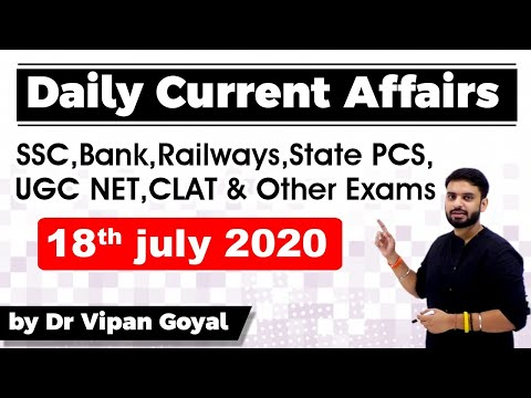 Daily Current Affairs in Hindi -18 July 2020- July 2020 Current Affairs l Dr Vipan Goyal l Study IQ