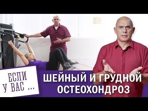 Download Rehabilitation Buch Wirbelsäule und der Gelenke Arzt Bubnovskaya