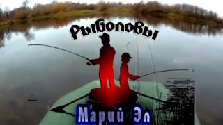 В контакте рыбалка марий эл