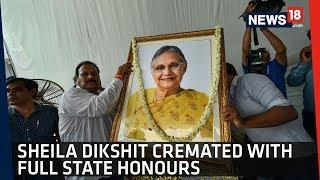 Farewell, Sheila Dikshit   PM Modi, Congress Leaders Bid Adieu To Former Delhi CM