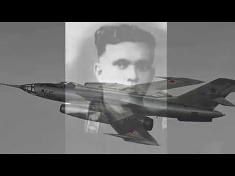 Памяти подвига Б.В. Капустина и Ю.Н. Янова