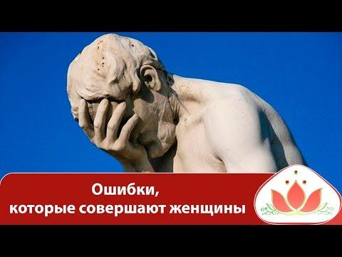 Русские мелодрамы осколки счастья 2