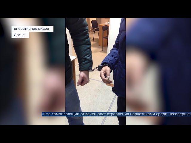 В Ангарске задержали 50-летних наркоторговцев