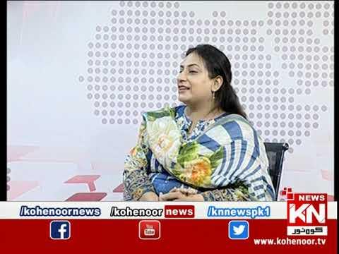 Kohenoor@9 21 April 2020 | Kohenoor News Pakistan