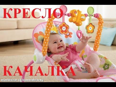 Кресло-качалка для ребенка.Fisher price Y8184. Советы при выборе. Sweet Mama