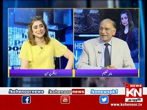 Kohenoor@9 With Dr Nabiha Ali Khan 14 July 2021 | Kohenoor News Pakistan