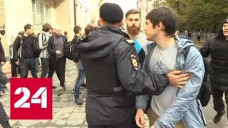 Борьба с фейком:  в Общественной палате подвели итоги Единого дня голосования - Россия 24
