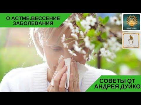 Лечение гепатита с стационарно или амбулаторно