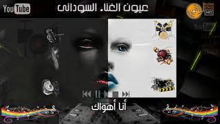 تحميل و مشاهدة صلاح محمد عيسى - مختارآت | سلسلة مختارآت من أغانى فنان MP3