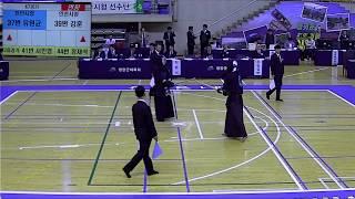 제23회 춘계 전국실업검도대회 제1경기장 3일차 1회