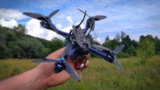 Bfight 210 FPV Racing Drone Обзор Первый полёт и Отзыв