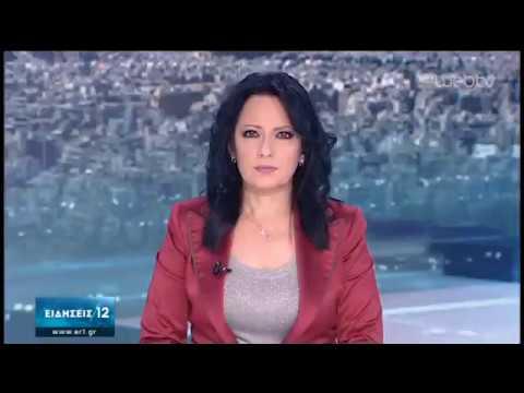 Ελεύθερος ο ασυνείδητος οδηγός της μαύρης Corvette | 23/02/2020 | ΕΡΤ