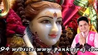Pankaj Raj Shiv Bhajan Mere Baba Jata Dhari