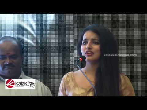 Malavika Menon at Nijama Nizhala Movie Audio Launch
