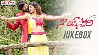 Naa Love Story Full Songs Jukebox | Maheedhar, Sonakshi
