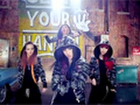 2NE1 - CLAP YOUR HANDS