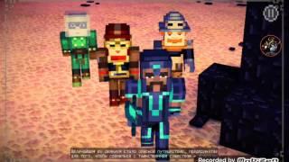Lp:прохождение игры minecraft story mode #1
