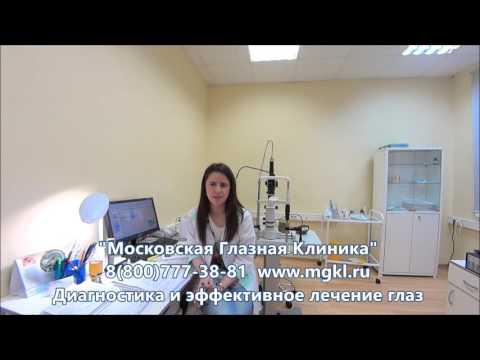 Упражнения для лечения астигматизма по бейтсу