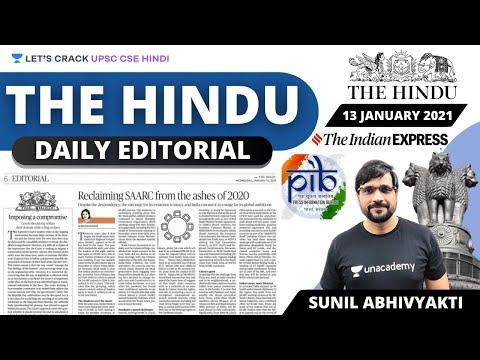 Editorial Analysis   13 January 2021   The Hindu   Indian Express   PIB   UPSC CSE 2021/22